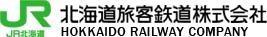北海道旅客鉄道株式会社 JR北海道