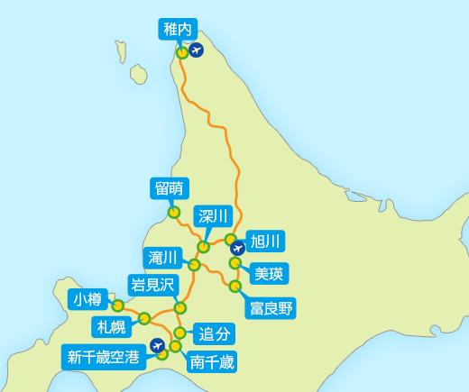 ANA きた北海道フリーパス|JR北海道- Hokkaido Railway Company